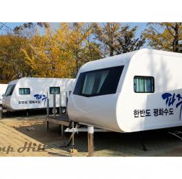 [2020] 파주 공릉 캠핑…